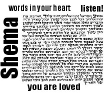 The Shema, First Part
